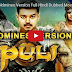 Puli (2016) Goldmines Version Full Hindi Dubbed Movie | Vijay, Sridevi, Sudeep, Shruti Haasan