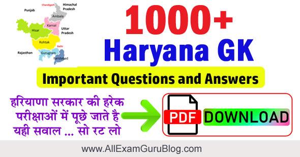 Haryana GK