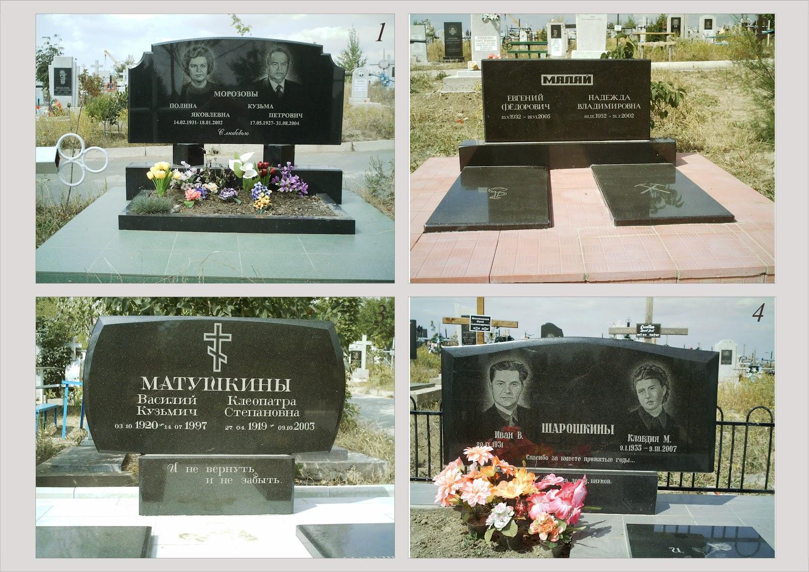Надгробные двойные памятники из гранита и мрамора фото цена что пишут когда умирает человек