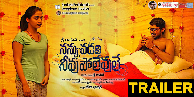 Nannu Vadili Neevu Polevule Trailer, LAtest Telugu Movie Trailers, Movie Trailers 2016