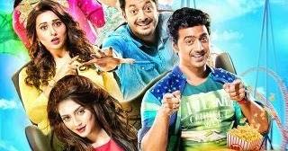 Kelor Kirti Bengali Film Cast Story Review Dev Jishu Ankush Mimi