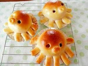 Octopus Shape Bread