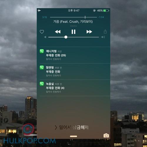 [Single] GEEKS – Sometimes (Feat. Crush, GIRIBOY)