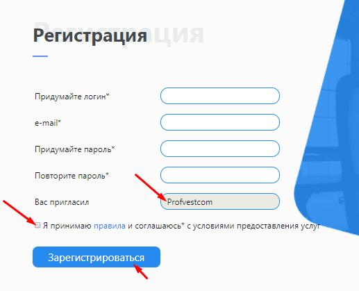 Регистрация в Quatrex 2