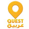 قناة كويست عربية