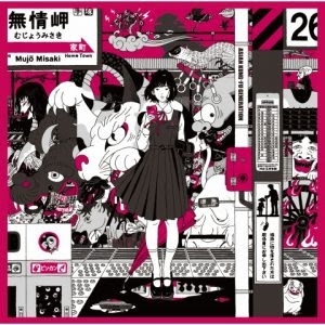 ASIAN KUNG-FU GENERATION - Dororo [Single]OP Anime Dororo (2019)