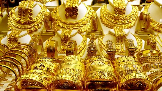List Of Gold Jewelry S Latest Price In Desh Today Per Bhori Gram