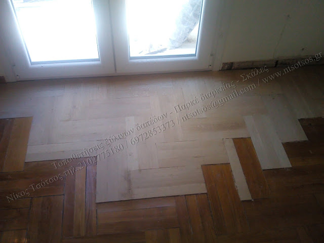 Επισκευή σε ξύλινα πατώματα