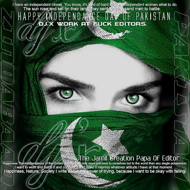 free hd wallpaper desktop background girl face with eyes pakistani