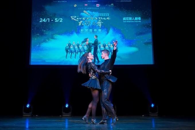 【藝遊澳門】《大河之舞 - 20周年特別紀念版》 降臨威尼斯人劇場
