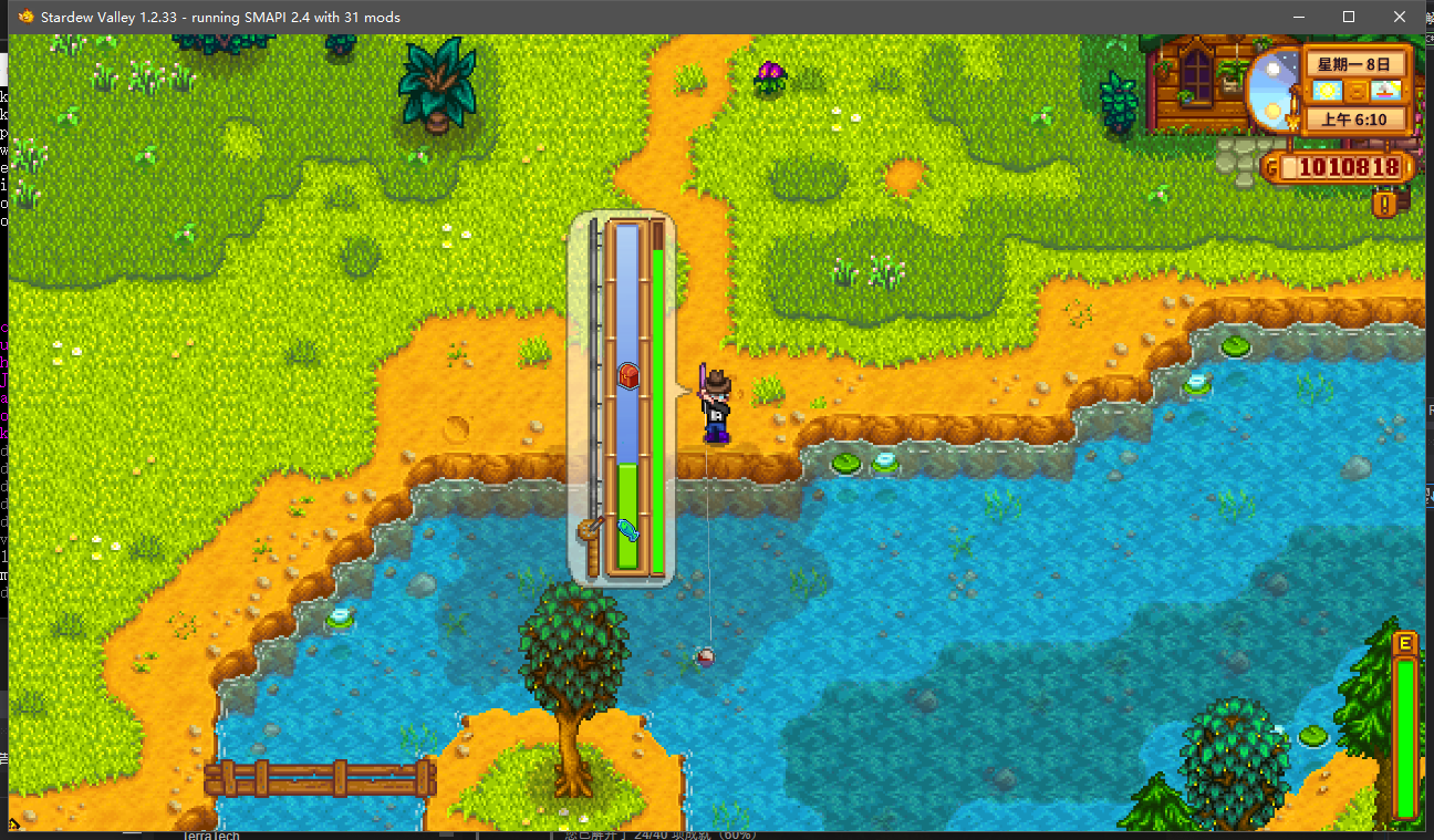 Auto Fish - Mod Stardew Valley