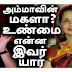 Is She daughter of EX CM Jayalalitha? TAMIL NEWS