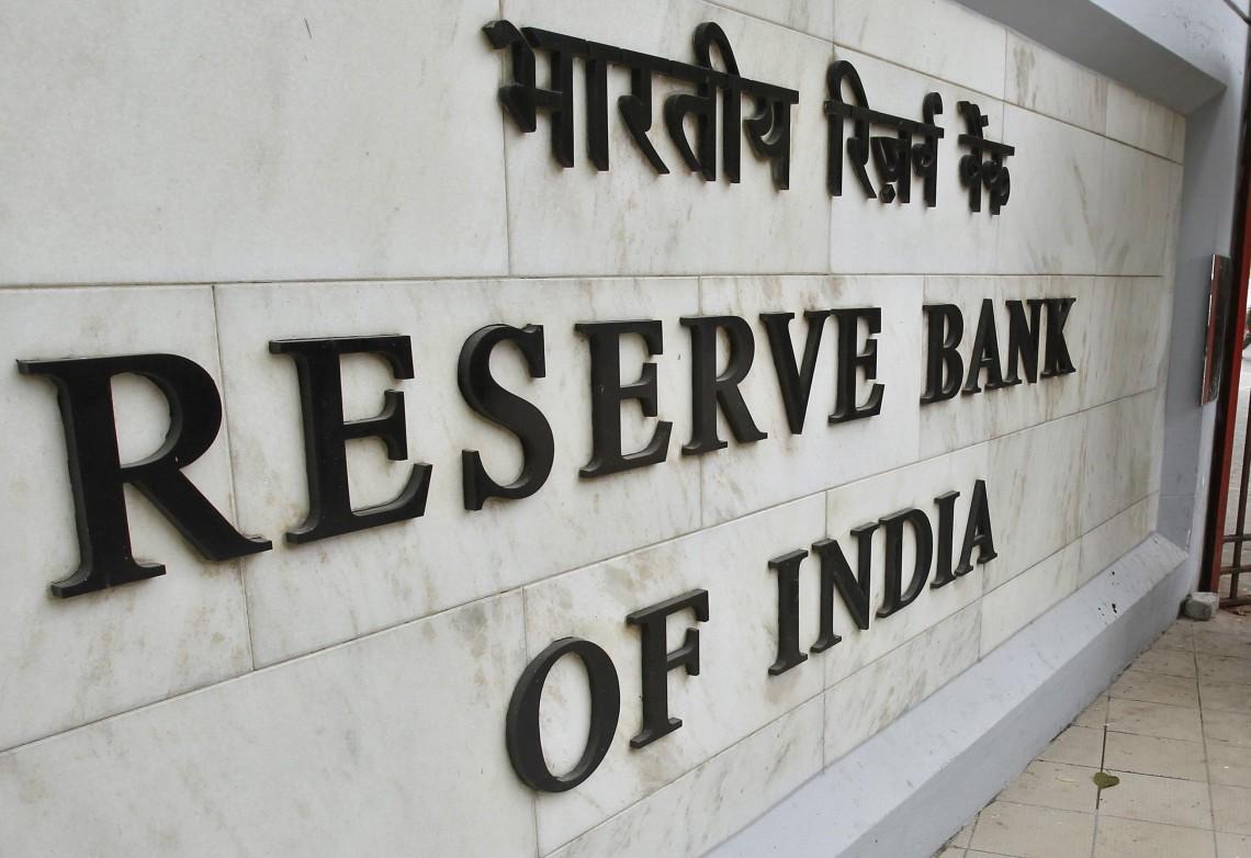 RBI Recruitment – Director Vacancies – Last Date 9 May 2017