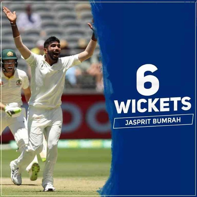 IND-AUS: Bumrah creates history, becomes 1st Asian player to achieve this big world record