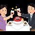 海外「何て優しい旦那さんなんだ!」万年筆趣味の妻が結婚記念日に渡されたサプライズプレゼントがこちら!(海外の反応)