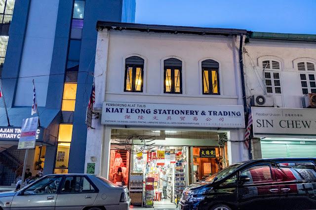 Merchant's Lane @ Jalan Petaling, Kuala Lumpur