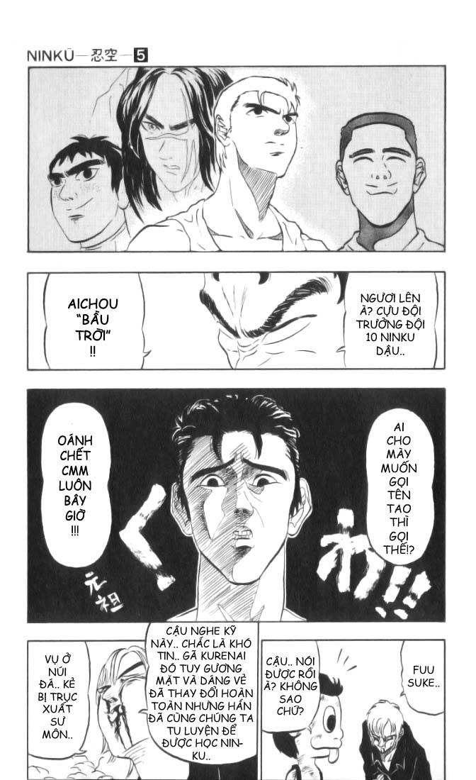 NINKU vol 40 trang 7