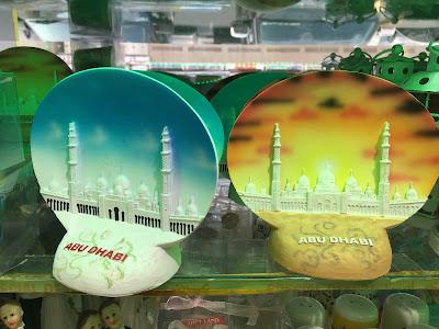 Cheap Souvenir Items in Abu Dhabi