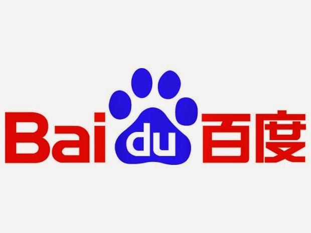 Macam Macam Search Engine - Logo Baidu