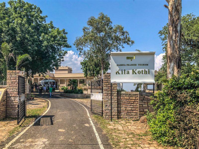Kila Kothi