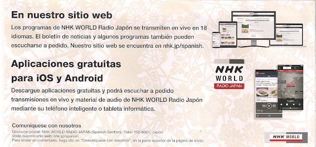 Propaganda NHK