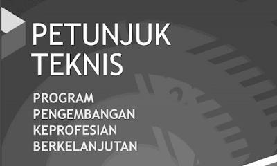 Juknis SIM Guru Pembelajar 2017 (SIM PKB Guru) Dan Cara Registrasi nya 2017