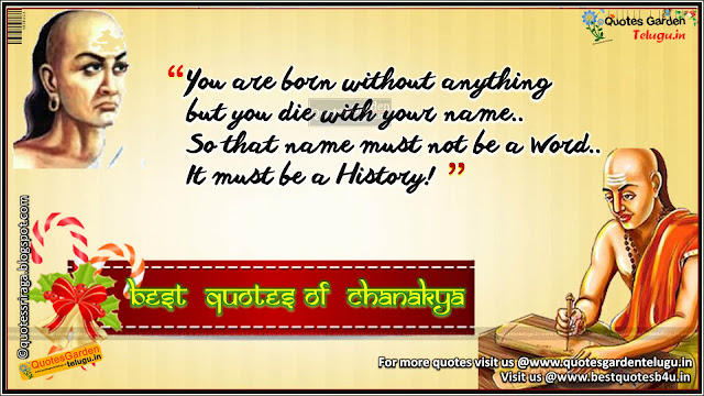 Best Quotes of Chanakya with HD wallpapers