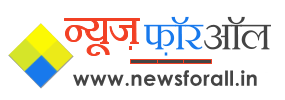 News For ALL । न्यूज़ फ़ॉर ऑल