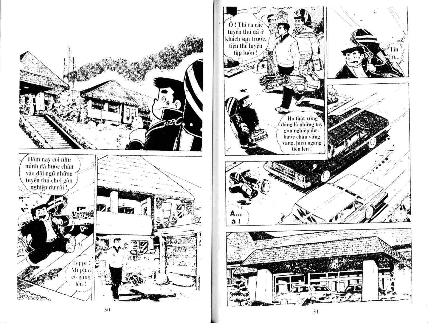 Ashita Tenki ni Naare chapter 11 trang 24
