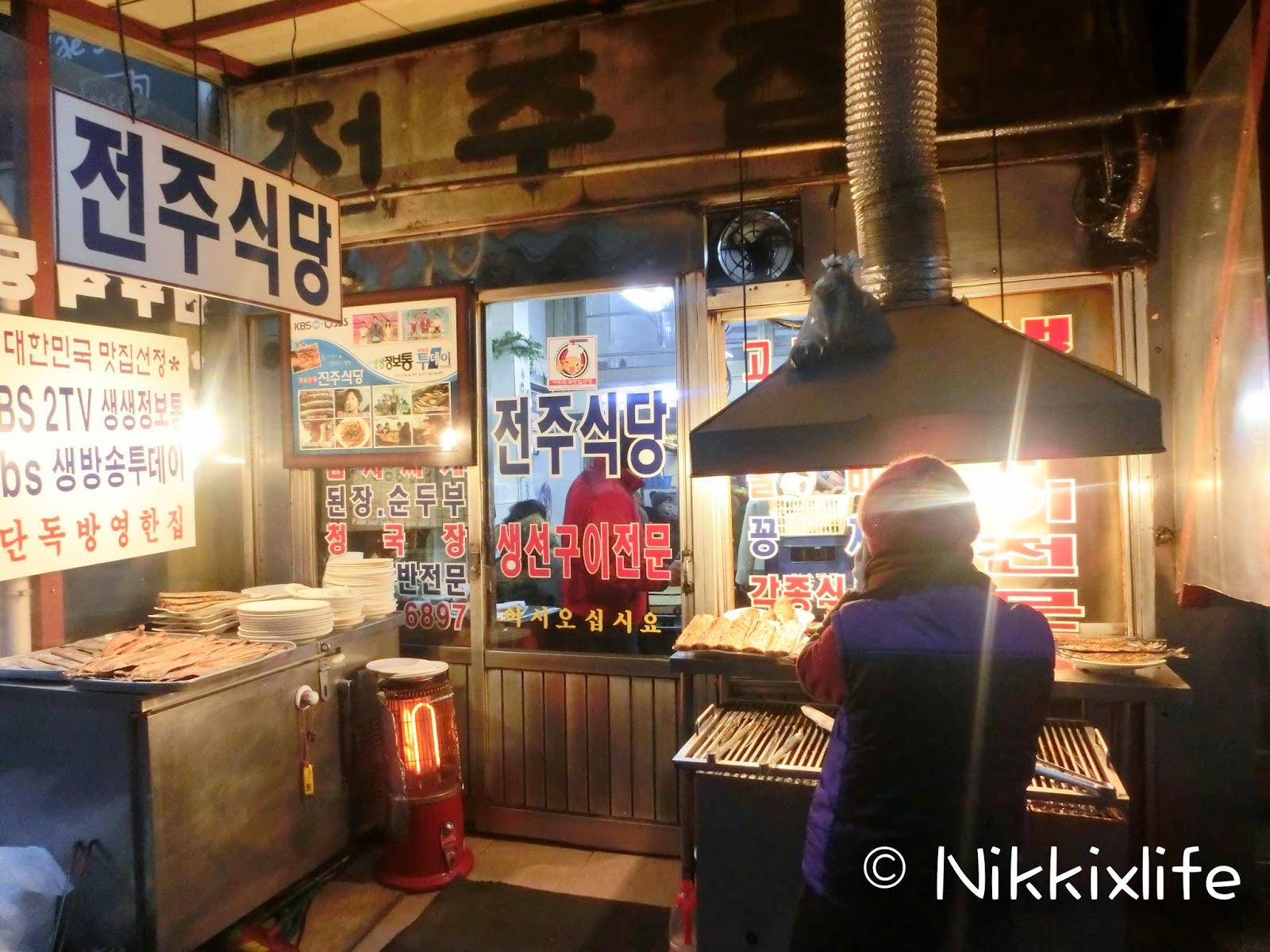 【首爾食記2015】東大門烤魚店全州食堂:即使以後很平凡這一節亦美好! 2