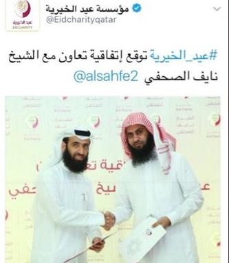 متابعة اعتقال نايف الصحفي اليوم الجمعة @alsahfe2 تفاصيل وسبب اعتقال الشيخ نايف الصحفي هشتاج  #اعتقال_نايف_الصحفي twitter
