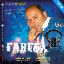 Fares La Classe - Darek Baaida 2014