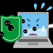 コンピューターのセキュリティホールのイラスト