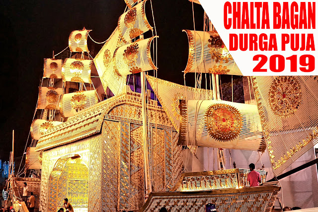 Chalta Bagan
