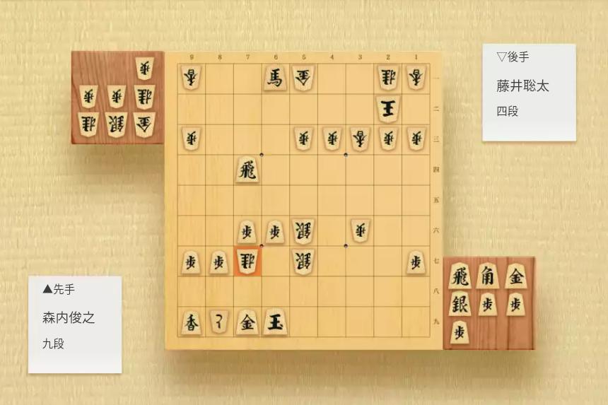 第67回NHK杯将棋トーナメント二回戦第5局で森本俊之九段が藤井聡太四段に投了した盤面