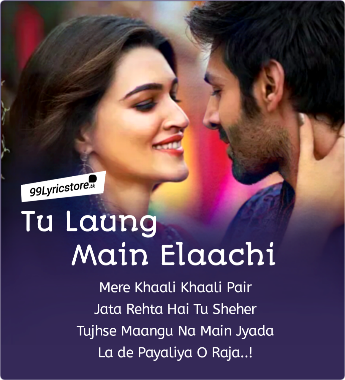 Latest Song 'Tu Laung Main Elaachi' From Upcoming Bollywood Movie 'Luka Chuppi'. Song beautifully sung by 'Tulsi Kumar'. Music composed by 'Tanishq Baghchi' and Lyrics written by . Song Music Label is T-Series. Song Features Kartik Aaryan and Kriti Sanon