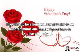 Valentines Day Quotes 2016