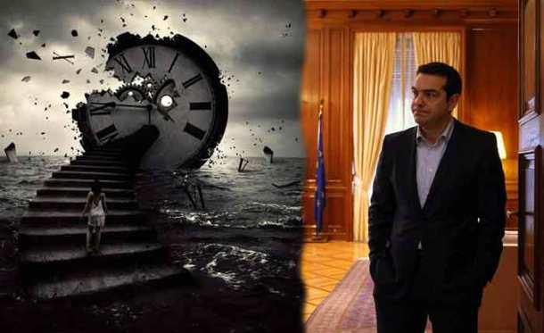 Ο ΣΥΡΙΖΑ διαλύεται