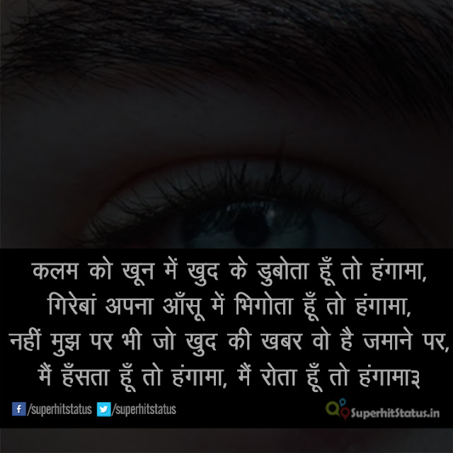 Famous Hindi Shayari of Dr. Kumar Vishwas Poetry