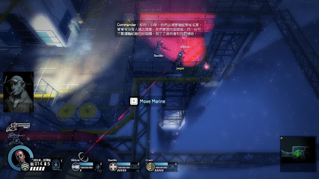Alien Swarm: Reactive Drop 小隊戰略第一的免費中文射擊經典 Alien%2BSwarm_%2BReactive%2BDrop%2B-03