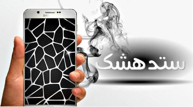من افضل التطبيقات الرائعة الخاصة بالخلفيات الفائقة الجودة في هاتفك منها خلفيات 3 دي يعني ثلاثية الابعاد