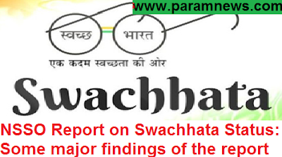 nsso-report-on-swachhata-status-paramnews