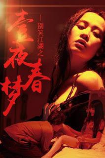 Film Semi Night Dreaming (2016) Full Movie
