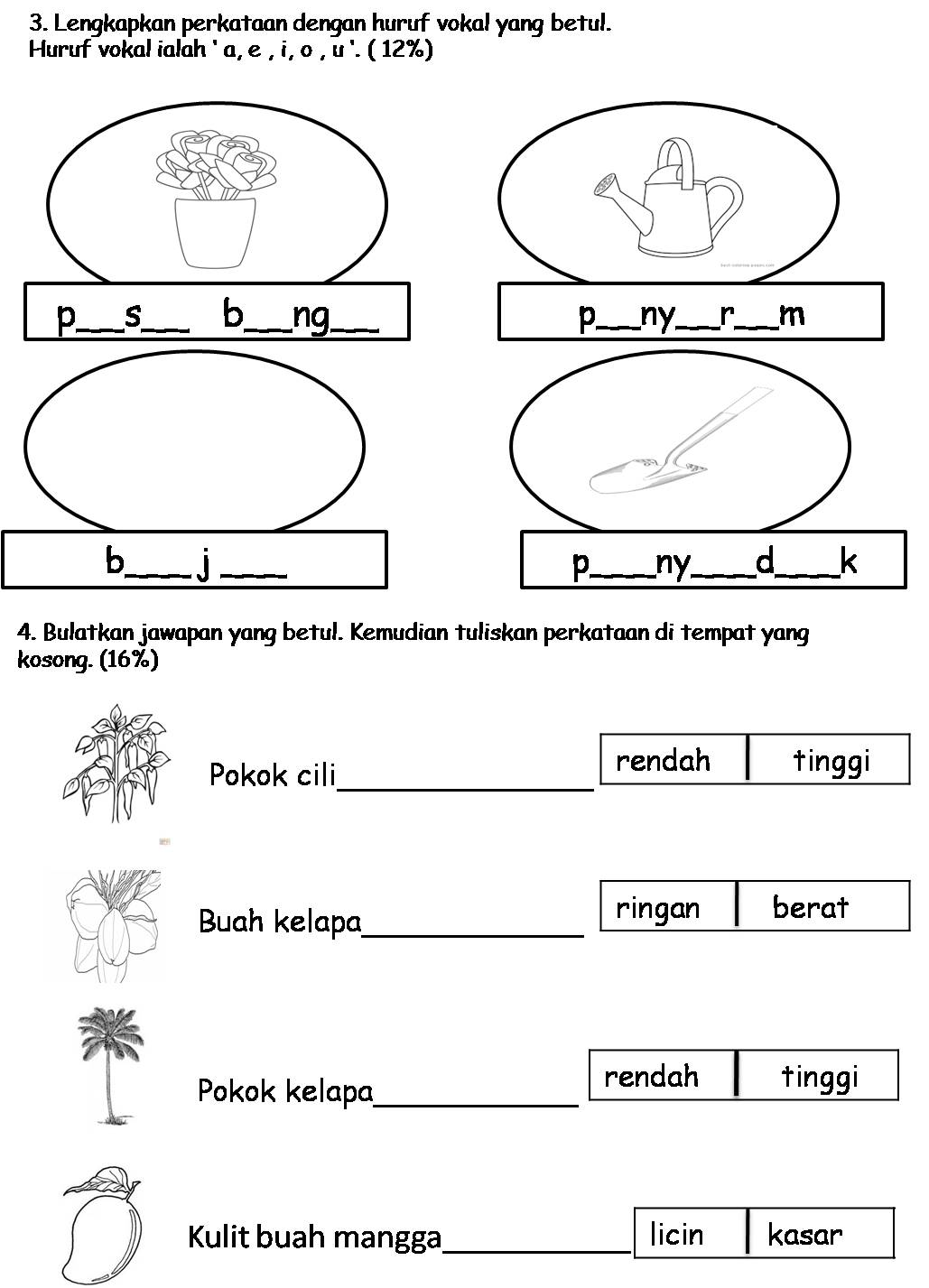Welcome To Teacher Gesscy Site Preschool 5 And 6 Years Old Sample Question Exam Bahasa Malaysia