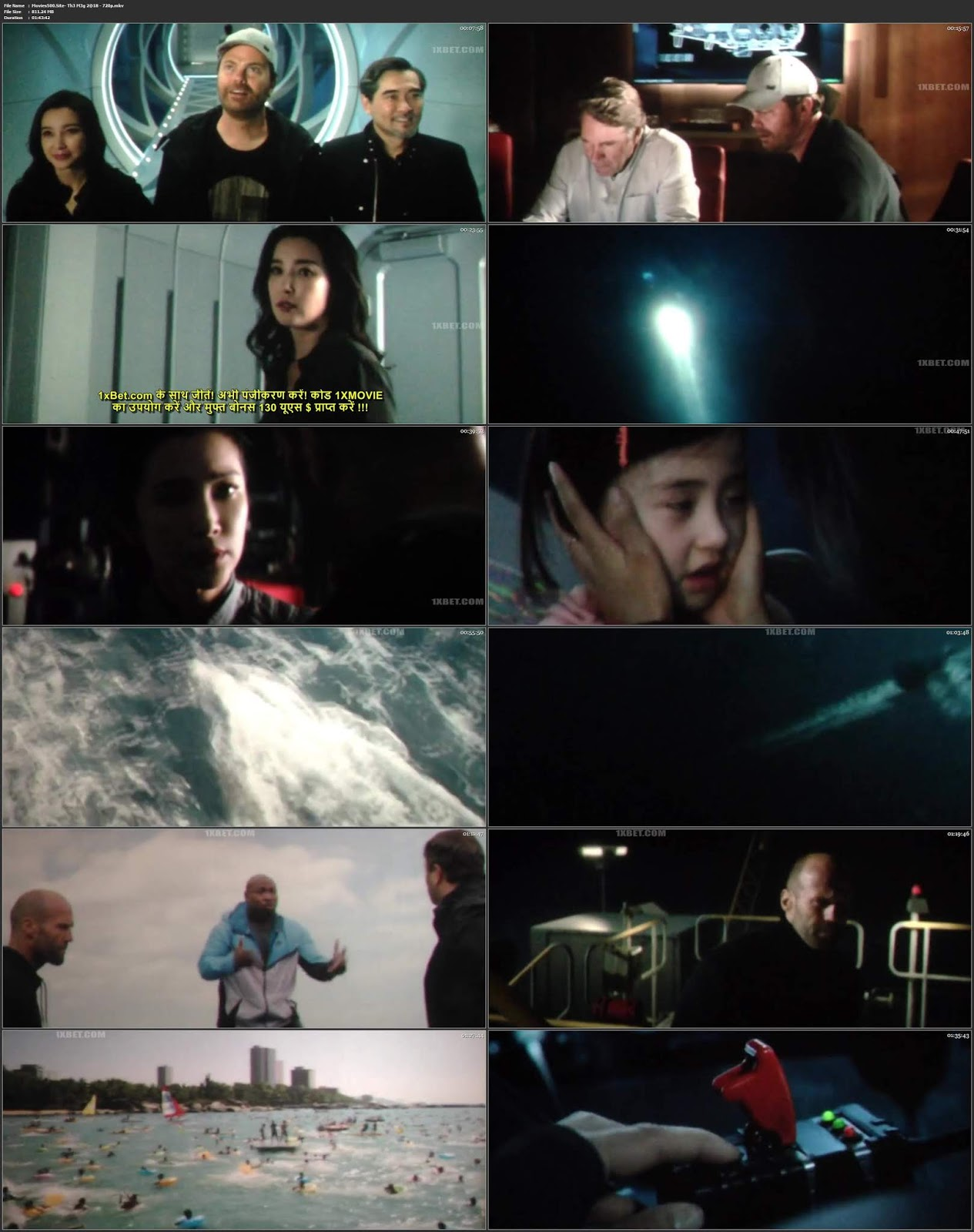 The Meg 2018 Hindi Dubbed 300MB Movie HDCAM 480p