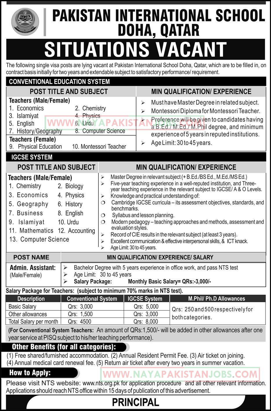 Pakistan International School Doha Qatar Jobs Jan 2019 for Teachers, Pakistan International School Doha Qatar Jobs for teachrs