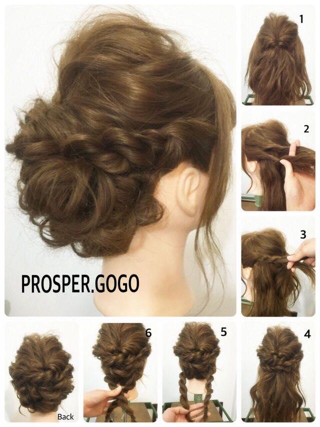 Cara Mengikat Rambut Panjang Mudah dan Simple (Step Tutorial Gambar)
