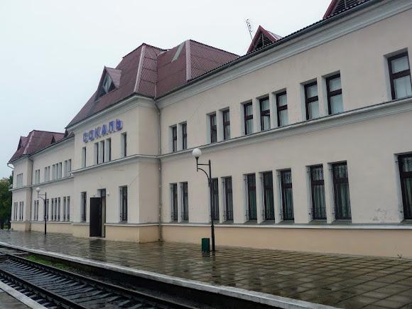 Сокаль. Львівська область. Залізничний вокзал