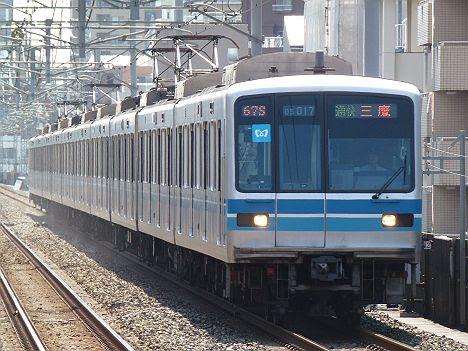 【平日朝ラッシュ限定!】05系の東西線 通勤快速 三鷹行き