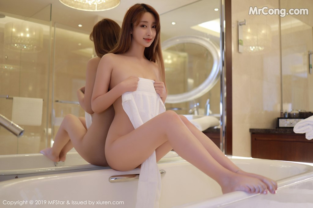 Image MFStar-Vol.211-Betty-MrCong.com-006 in post MFStar Vol.211: Betty林子欣 (41 ảnh)